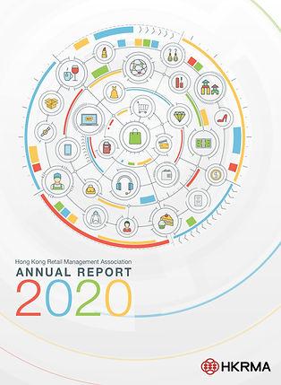 HKRMA_annual_report_2020_cover.jpg