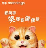 s_Manning_HKRMA.jpg