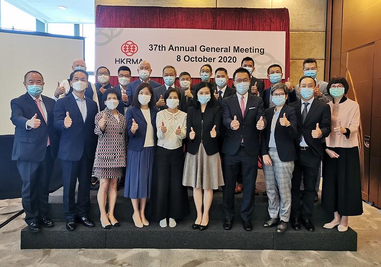 HKRMA Ex-Co Group Photo.jpg