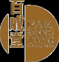 Pak Shing Tong