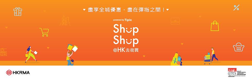 ShopShop@HK-banner-1960(W)x623(H)-square