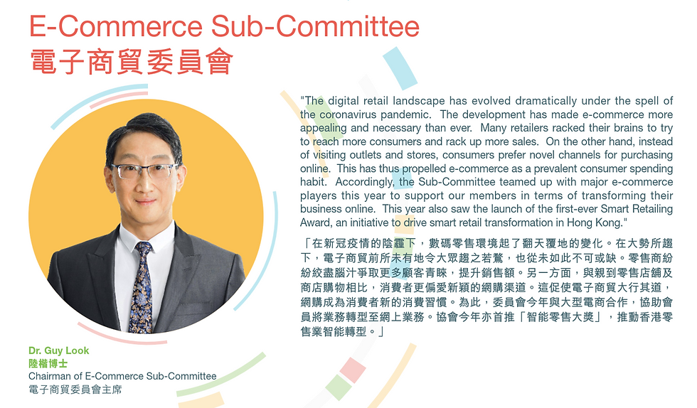 e-commerce_Guy.png
