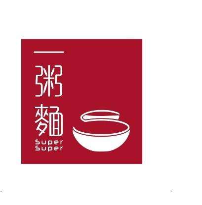 Super Super Congee & Noodles