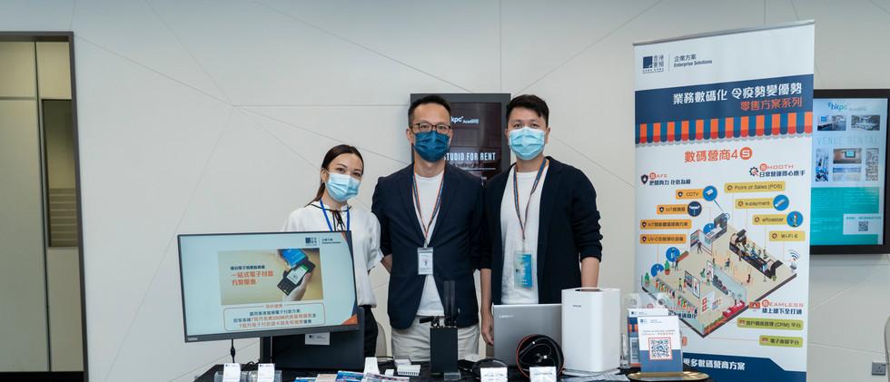 HKBN Enterprise Solutions