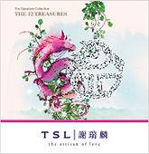 s_TSL_HKRAM.jpg