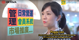 Uni-China_Peggy.png