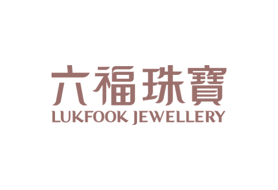 lukfook_QualityServiceRecogntion