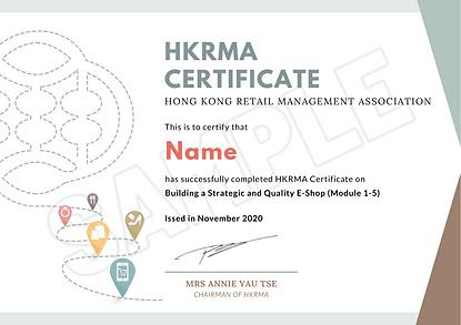 HKRMA Certificate.png