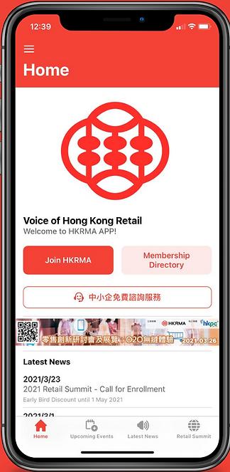 HKRMA Mobile App