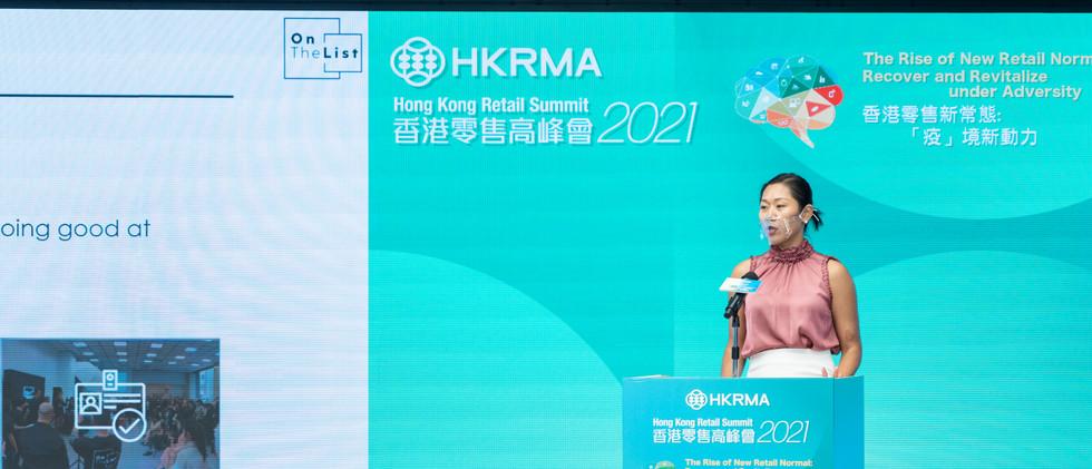 Panel A Keynote Speaker