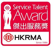 Service Talent Award.png