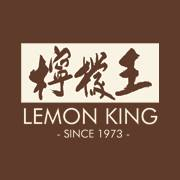 Lemon King