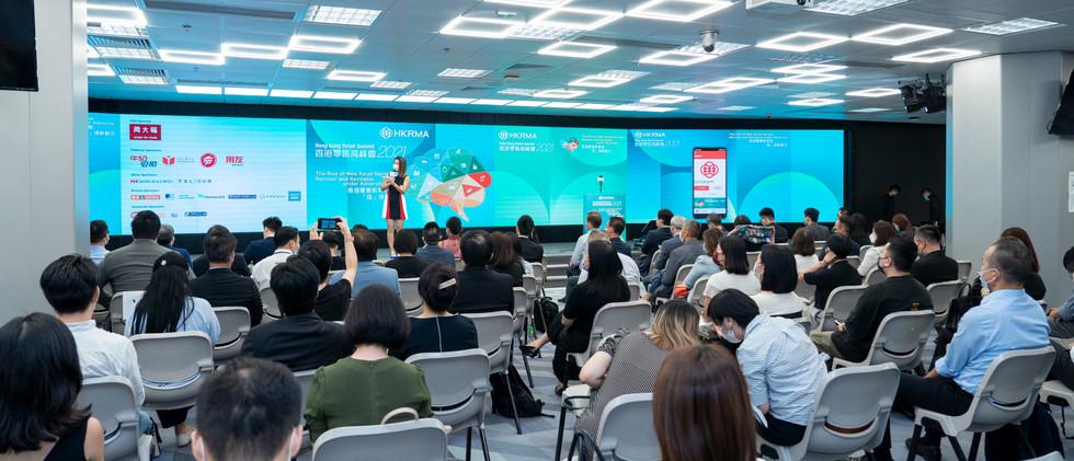 2021 Hong Kong Retail Summit
