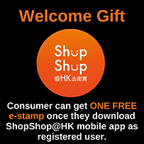 ShopShop@HK Working Icons.png