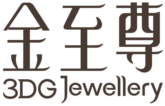 3DG Jewellery