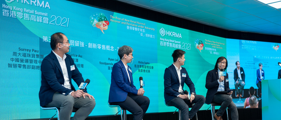 Panel C Discussion