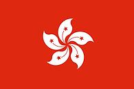 hong-kong-162316_1280.png