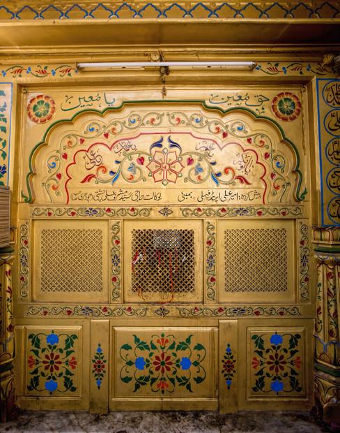 Golden gate at begami daalaan