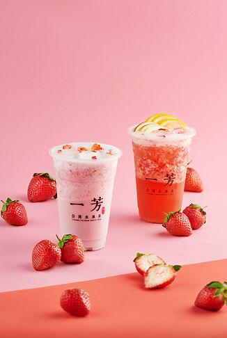 草莓A.jpg