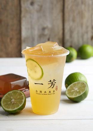 檸檬綠茶凍飲.jpg