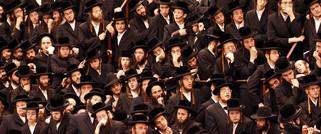 חסידות בעלז ירושלים