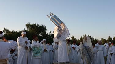 פולחנים וטקסים בישראל