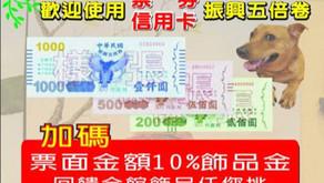 圓夏鄉村家具|5倍券加碼票面金額10%飾品金
