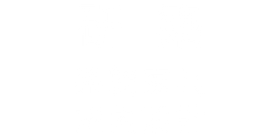 研築.png