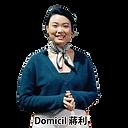 Domicil推薦人員-蔣利.png