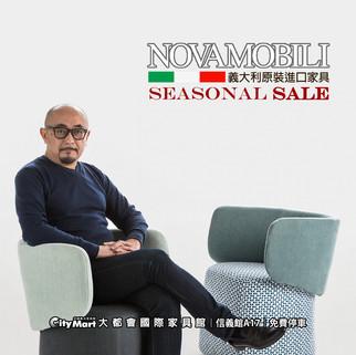 01-NOVAMOBILI現正舉辦換季特賣,圖為合作國際設計師Makoto Kawamoto與作品.jpg