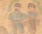 Desenho do Dorico