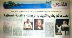 Medinah, Saudi Arabia News
