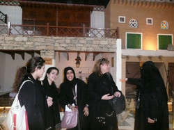 Janadriya Museum, Saudi Arabia