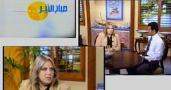 Good Morning Kuwait 2003