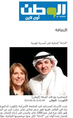 Makkah Music
