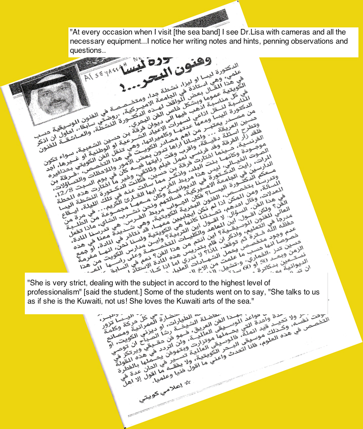Al Seyassah News