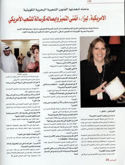 Assiyahi Magazine