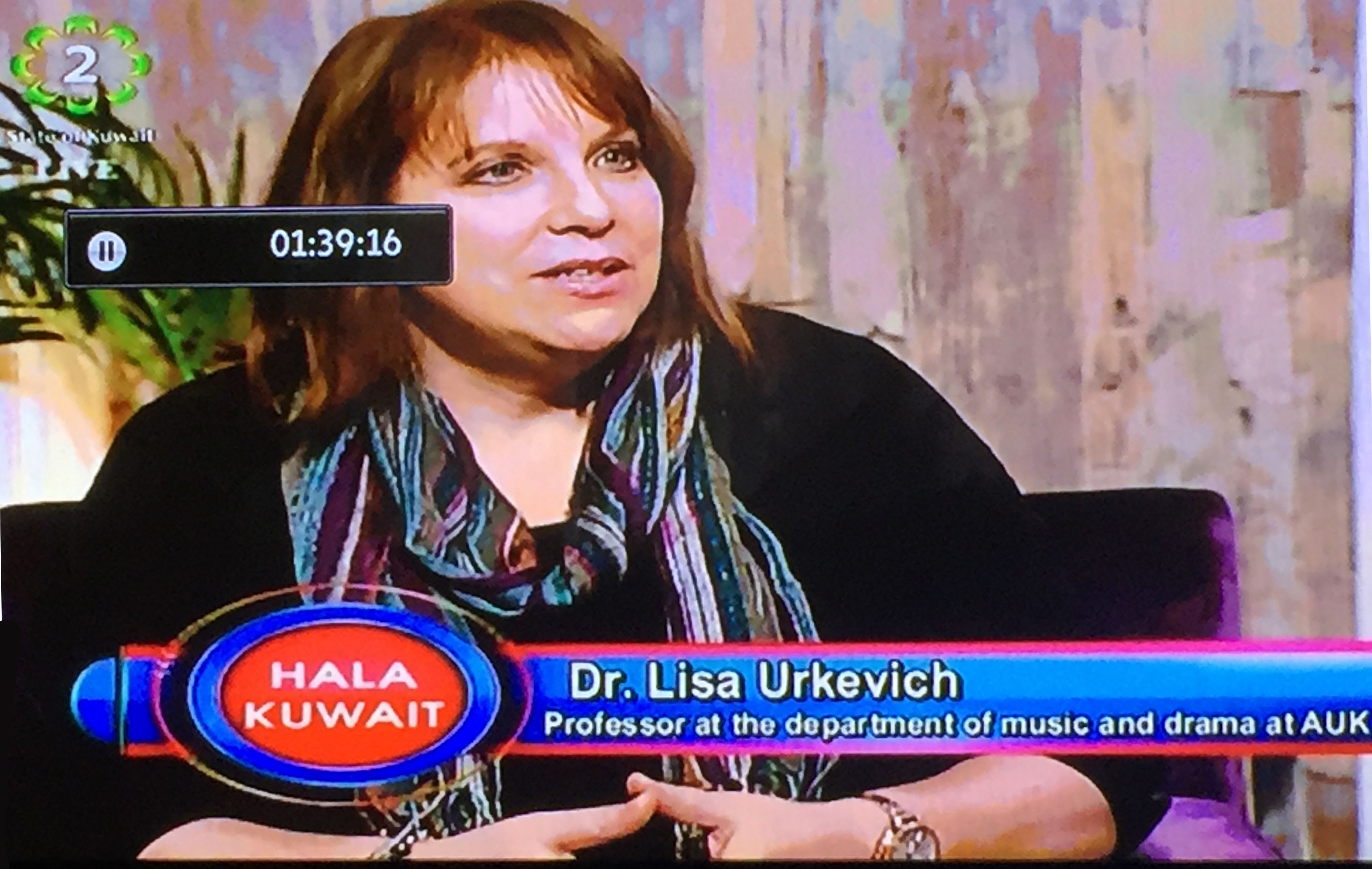 Hala Kuwait TV