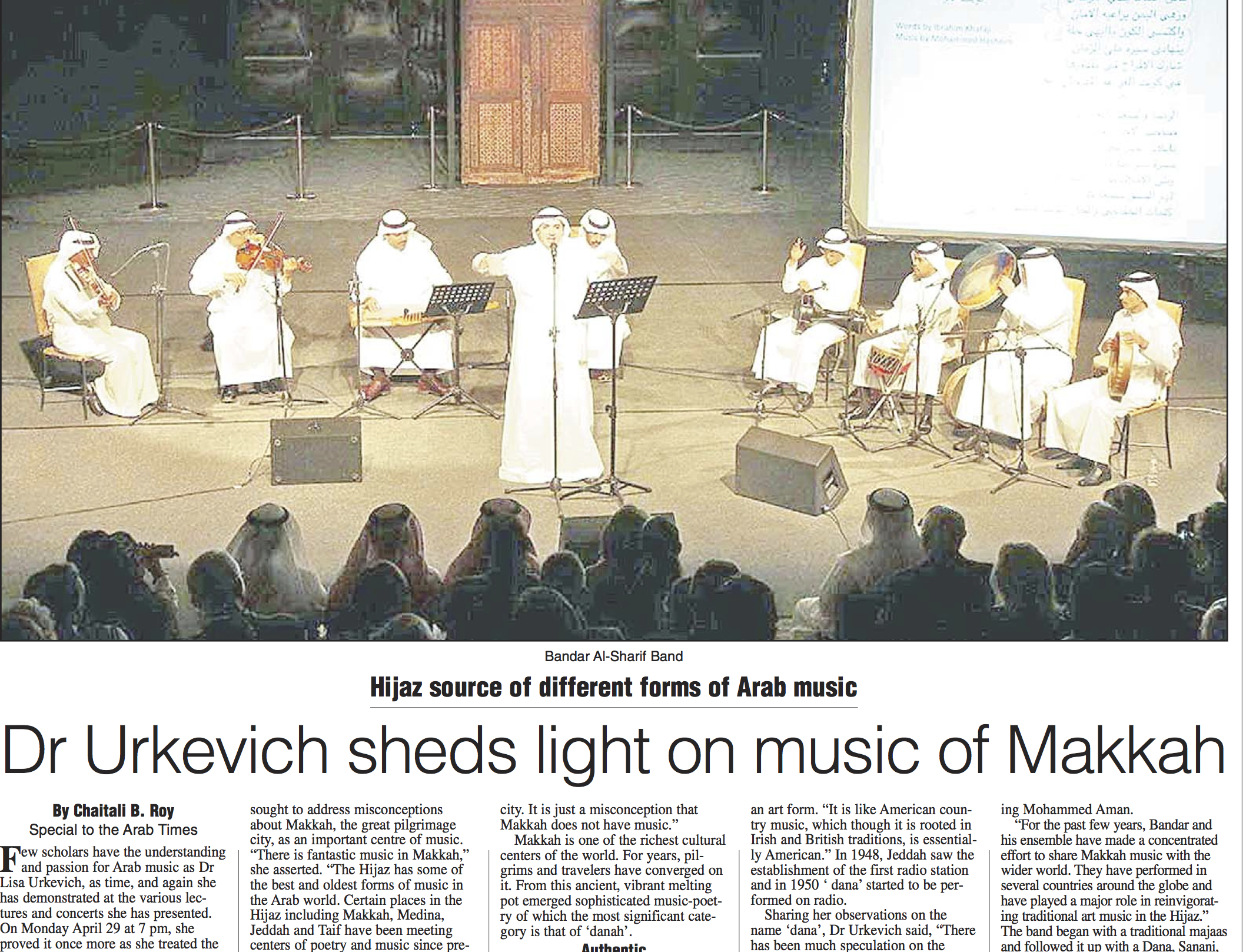 Music of Makkah