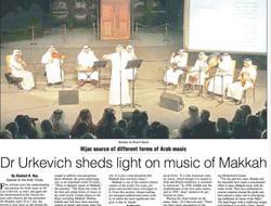 Music of Makkah