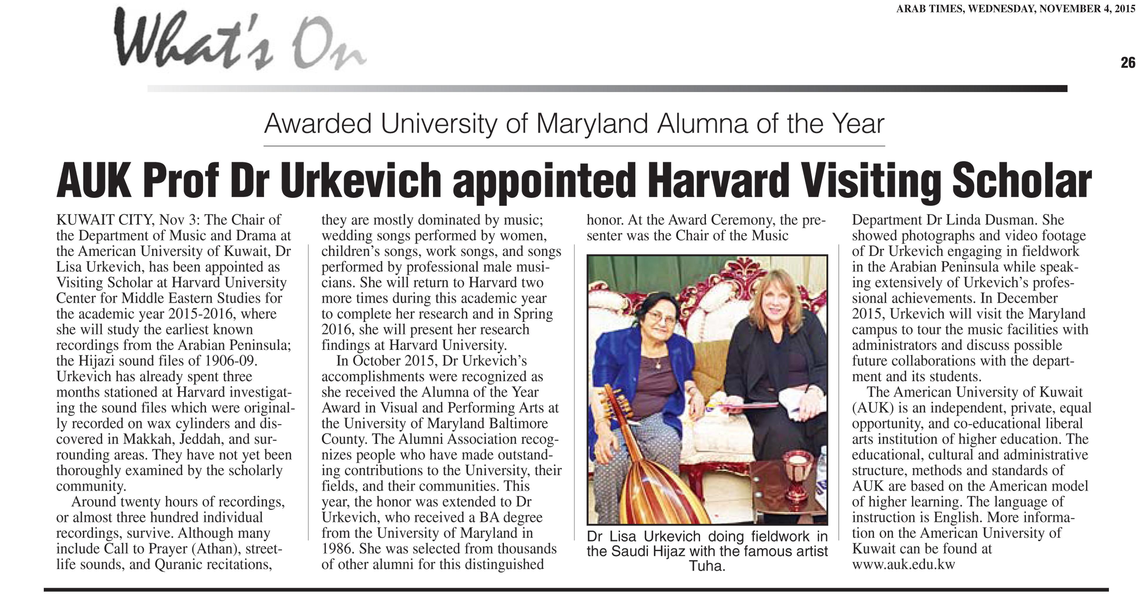 Harvard Visiting Scholar