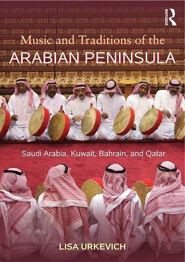Book Cover Saudi.jpg