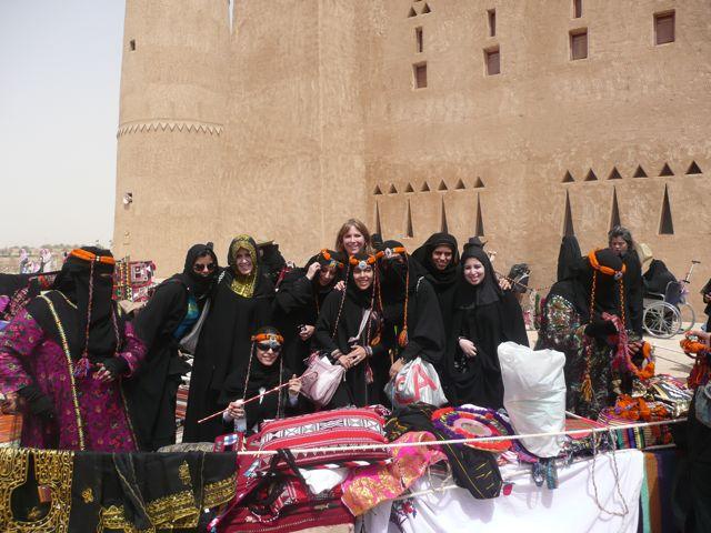 Class trip, Kuwaitis meet Qasimis