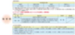 !cid_7D5833C3-D454-45C3-ADDB-57DE396A394