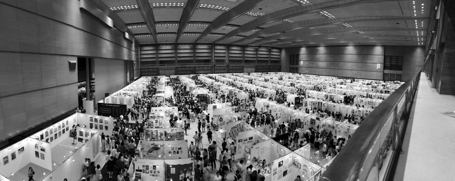 2018 Seoul Illustration Fair