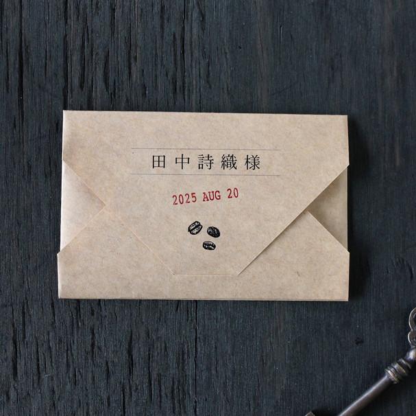 席札カード[オーク]