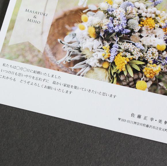 結婚報告ハガキ③.jpg