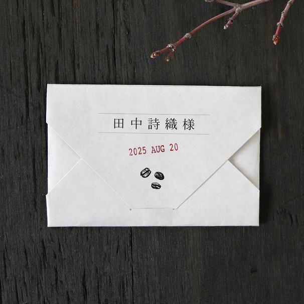 席札カード[ホワイト]