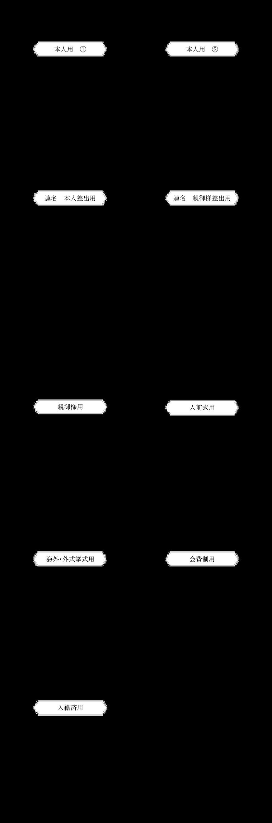 招待状文例.png