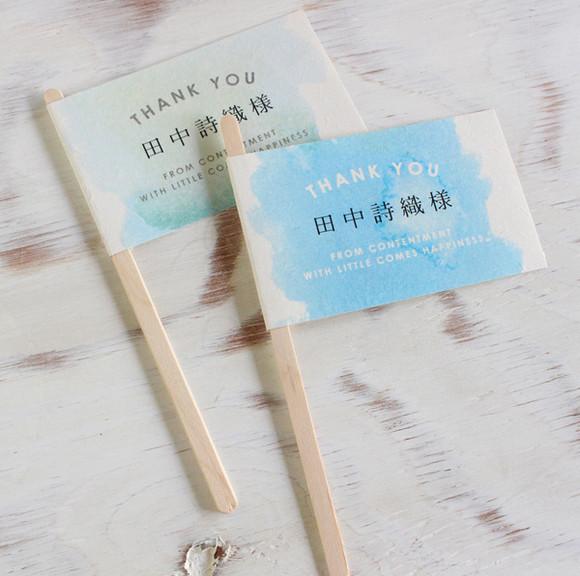 席札カード①.jpg